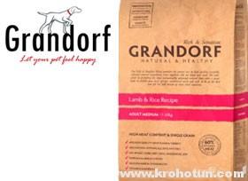 Корм для собак Грандорф: полный анализ состава