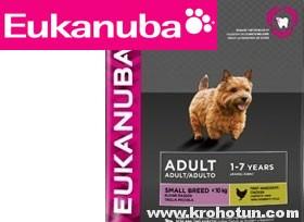 Обзор Eukanuba Adult для мелких пород собак